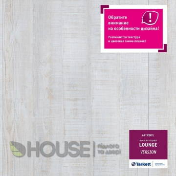 Виниловые полы Tarkett Art Vinyl коллекция Lounge арт. 230345024 NORDIC